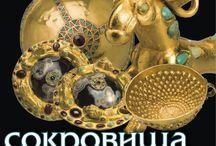 sarmathian treasures
