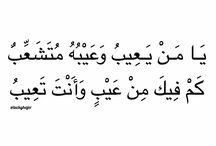 جمال اللغه العربيه