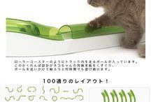 猫用品 / イオンペットオンライン