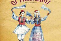 Logo Μακεδνών