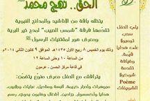 إعلانات شهر كانون الثاني 2014