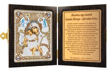 Icon embroidery kits