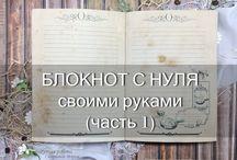 СКРАБ МК