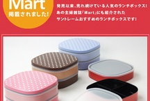 Japanese Products / Beautiful lunch boxes, and other stuff online