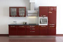 Кухня - идеи оформления