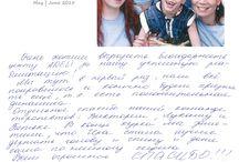 Реабилитационный центр Адели / О реабилитации ДЦП, после инсульта, травм, аварий в Адели Центре, Словакия