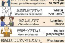 Japan ( language+ other)