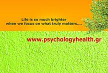 Η Φιλοσοφία μας - www.psychologyhealth.gr