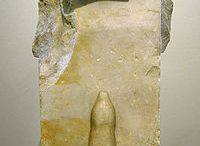Thou Art Herm / The 'Hermetic Idea'