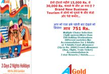 west india / hello  please visit on www.a1gold.in it 's provides to you 3 days 2 night in 3 star hotel in india & internatiomnal also give you 2000 cash back on food and travelling bill registration is free ref.code 000006