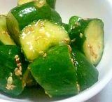 レシピ 野菜