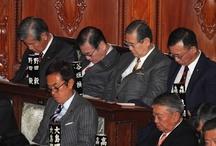 Japanese politicians