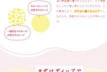 Japanese LP