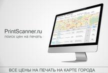 Цены на печать фотографий в Москве на карте / О полиграфиях и фотоцентрах Москвы и московской области, ценах на фотопечать и возможностях фотопечати в разных компаниях