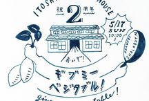 Logo Design (Hand Writing)