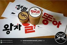 Banner #INFINITE / created by ratnayeol / Little Lumut (online STORE)  Note: prices can changes any time... Welcome to our Store! and happy shopping...^__^