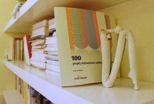 Βιβλία - Βραβεία
