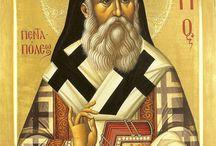 9 Νοεμβρίου τιμούμε τον Άγιο Νεκταρίο / Σήμερα 9 Νοεμβρίου τιμούμε τον Άγιο Νεκταρίο. Να ζήσουν ο Νεκτάριος και η Νεκταρία! #nameday