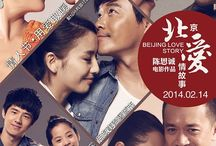 Top 10 Best Hongkong and Chinese Movies in 2014