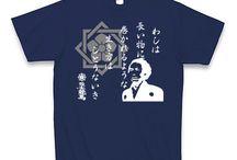 格言Tシャツ / 格言をモチーフにしたTシャツデザイン