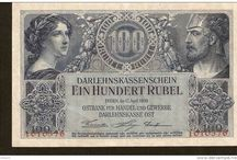 Banknotes / World Paper Money - Banknotes