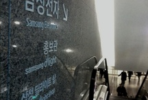 GSJ Seoul 2012 / All about Global Service Jam Seoul 2012