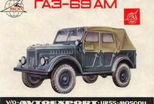 Cars USSR №2 / Soviet cars on posters and in advertising