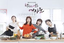 Unkind Woman Drama Korea