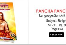 PANCHA PANCHAKAM - New arrival book from GIRI / This collection of five pentands composed by Adi Shankaracharya is presented to the learned audience for the first time in this format. This Pentand contains Maneesha, Maya, Sadhana, Kashi and Matru pancakam.