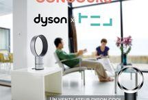 Dyson - design