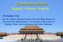 Chinese Translation Services /  Chinese Translation Services provider by Translation In India with affordable prices and best Quality. We provide Chinese language Translation for Technical Translation,Document Translation and many more.