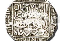 Coins of Farid Al Din Sher Shah / Discription about the Farid Al Din Sher Shah Coins