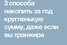 КОПИЛОЧКА