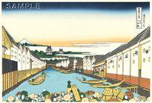 Katsushika Hokusai (1760~1849) - From Series - Thirty six Views of Mount Fuji / From Series - Thirty six Views of Mount Fuji Traditional Japanese woodblock prints
