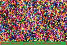hama beads-χαντρες που σιδερώνονται