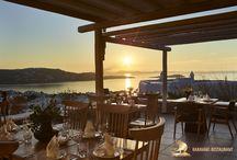 Karavaki Restaurant Mykonos