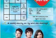 'Yugalageethe' on Colors Super Kannada Show Wiki Plot,Cast,Song,Timing