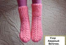 pletené ponožku