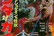 Kaiju Monster and Classic Sci-Fi Movies / I'm on a bit of a nostalgia trip for those Monster and Sci-Fi movies I used to watch as a child on Saturdays and during Thanksgiving. As I rewatch them, I'll post the movie poster for it. Enjoy my trip down memory lane.
