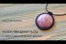 МК - Полимерная глина