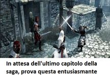 Giochi BELLISSIMI PROVATI / http://goo.gl/UMyd87