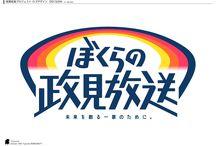 日本語ろご