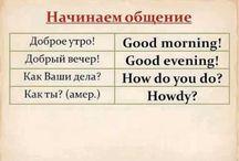 английскийязык