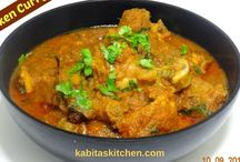 Simple Chicken Curry