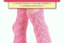 вязание, носки
