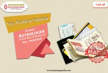 Visa Problem Astrology Solution / Pandit Karan Sharma Provides Visa Problem Astrology Solution. Get Instant Solution for Your Visa Problem
