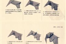 Origami / Figuras, desarrollos