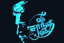 Movies of India / Hindi Tamil Telugu Malayalam Kannada movie trailers, videos, actors, actress, wallpapers, gallery, previews, reviews