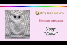 bufnite tricotate