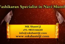 Vashikaran Specialist in Navi Mumbai, Nasik, Thane / If you desire to fulfill all the dreams and aspirations of your life contact the Vashikaran specialist in Nasik, vashikaran specialist in Navi Mumbai, vashikaran specialist in Thane and here you get all different types of vashikaran services